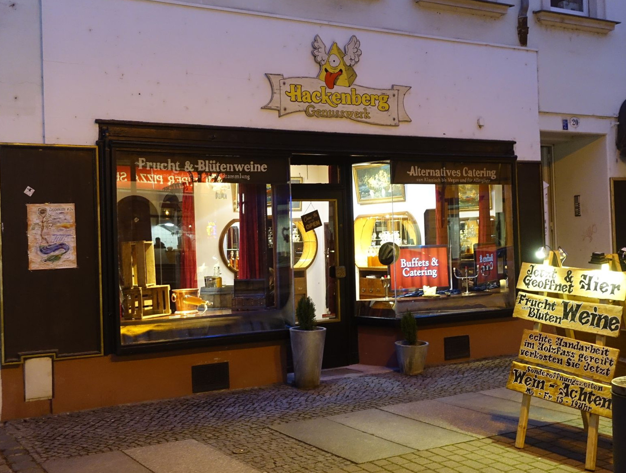 Hackenberg Weingalerie